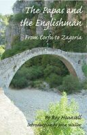 From Korfu to Zagoria